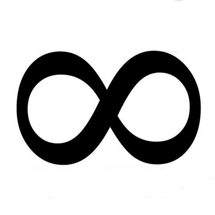 Символ «Бесконечность».