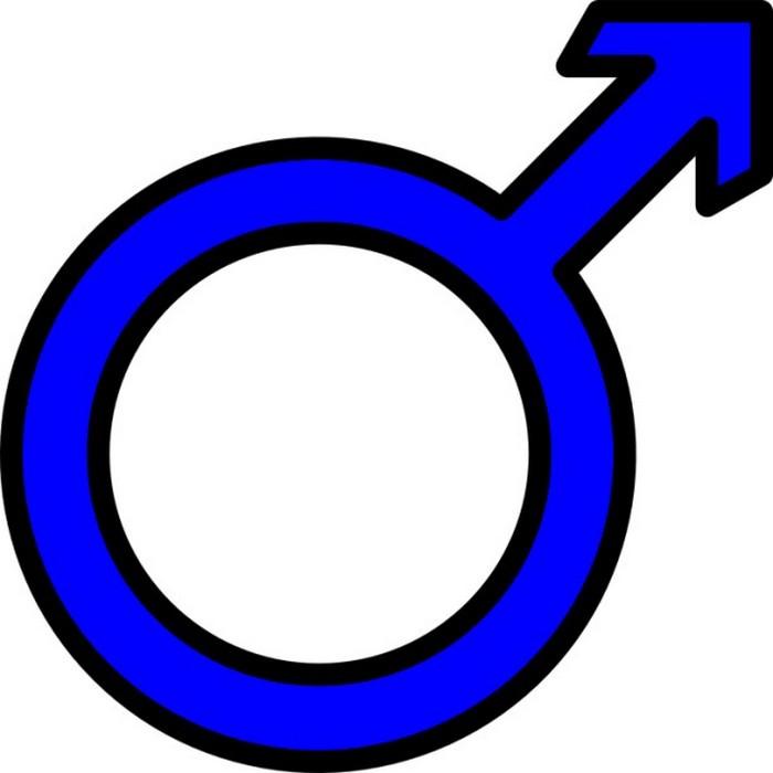 Мужской символ «Марс».