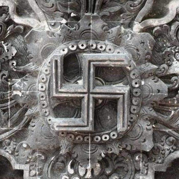 Символ «Свастика».