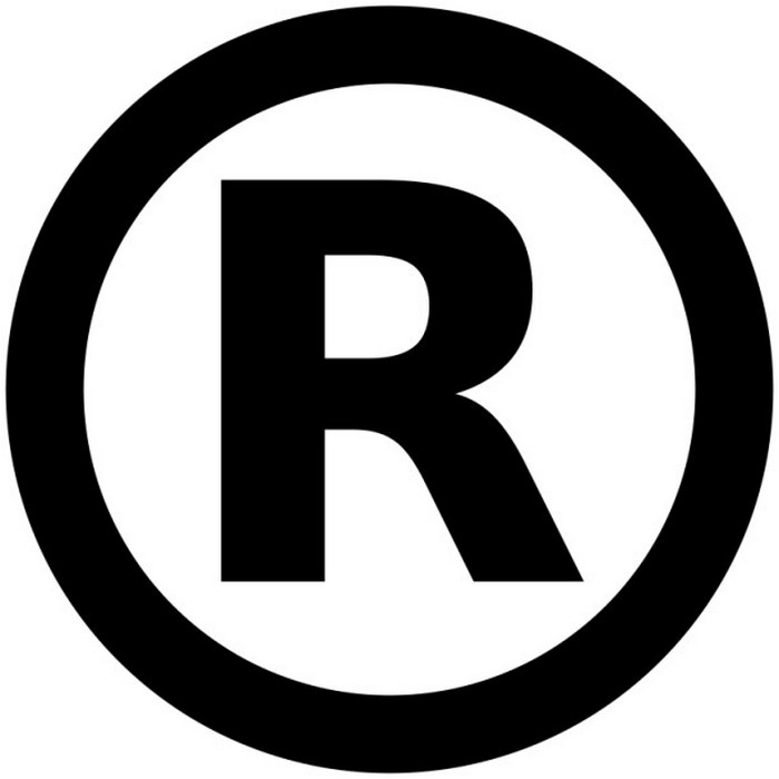 Символ Зарегистрированная торговая марка».