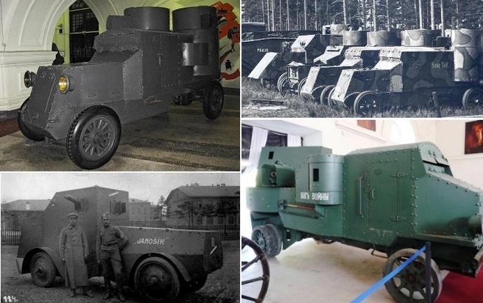 Бронемашины Русской Императорской армии, ставших предтечей современных танков.