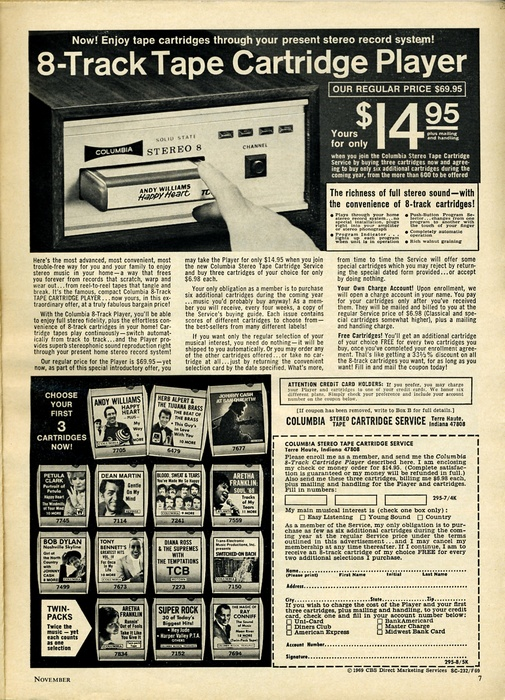 Восьмитрековые кассеты