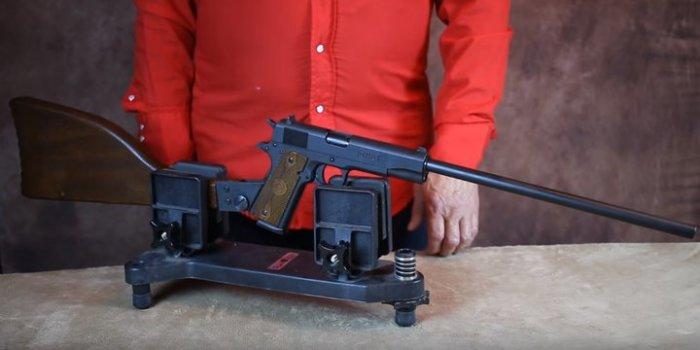 Странный образец оружия.
