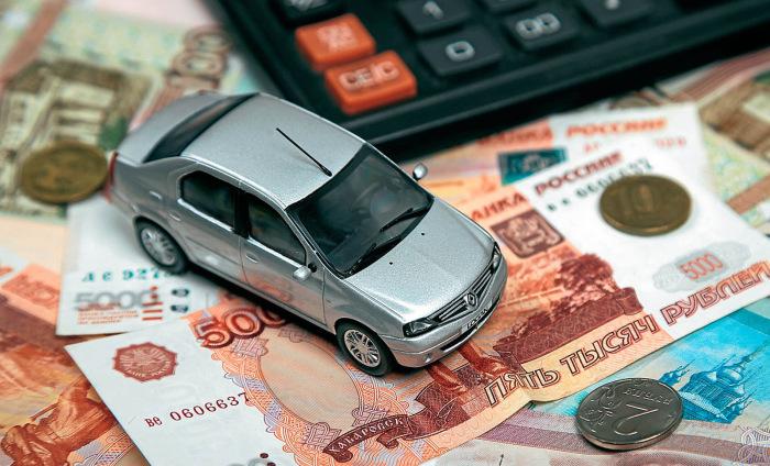 Налог платят все. |Фото: drive2.com.