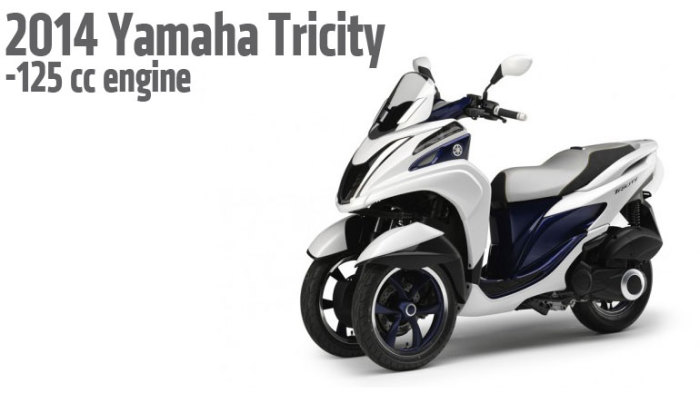 Трицикл Tricity - новая тема призводителя байков Yamaha.
