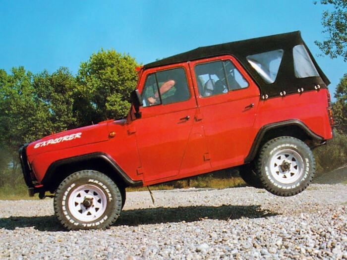 Итальянцы любят советские авто. |Фото: m.fishki.net.
