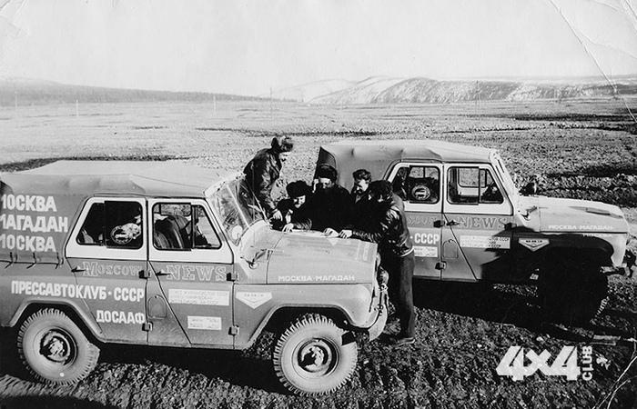 Экспедиция Москва – Магадан – Москва, 1973 год.