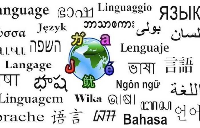 Все языки имеют аналогичные методы и функции.