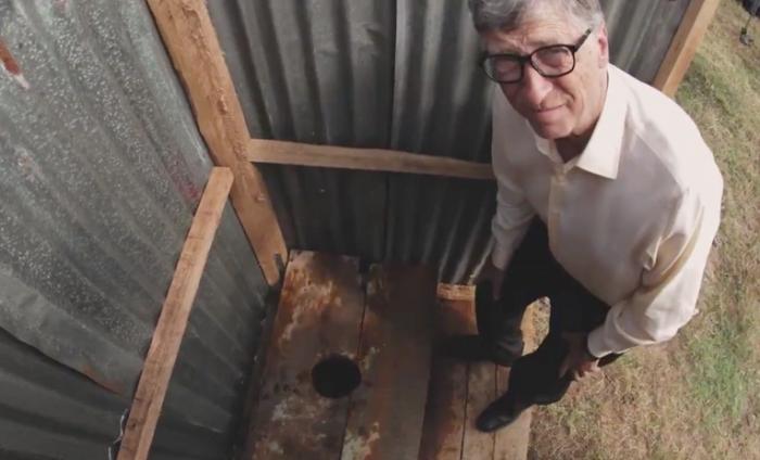 Нет, не такой туалет представил Билл. С такими он намерен бороться.