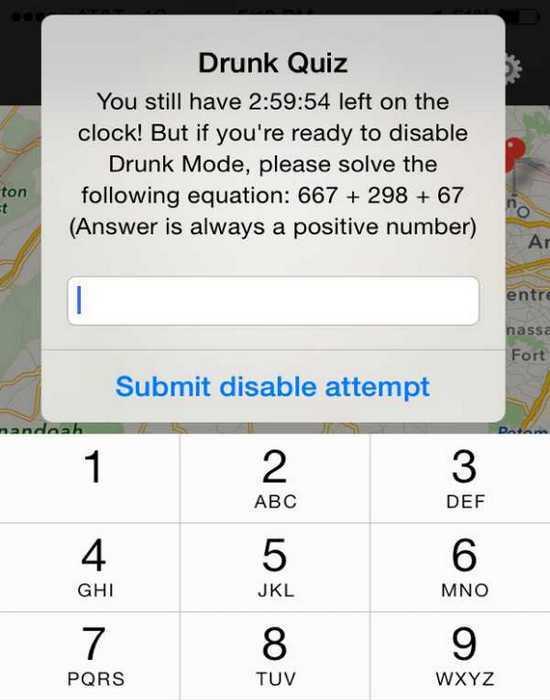 Математика против пьяных «пьяных SMS».