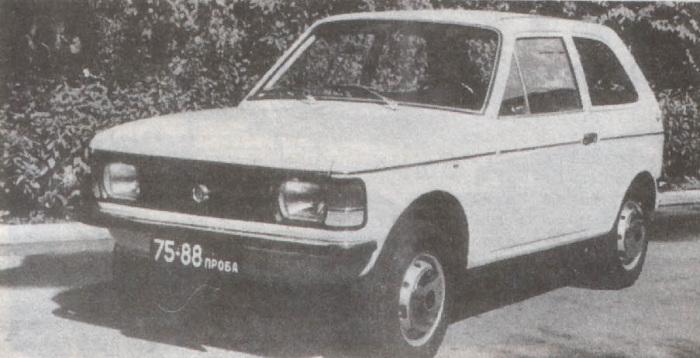 Интересная была модель ЗАЗ-1102.