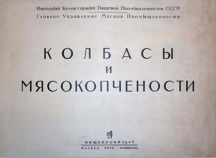 Вот такая книжица. |Фото: pikabu.ru.