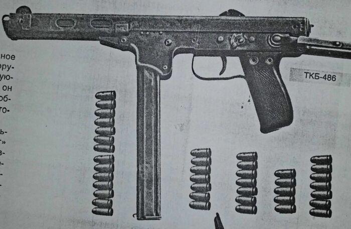 Пистолет-пулемет под 9 мм.  Фото: forum.guns.ru.