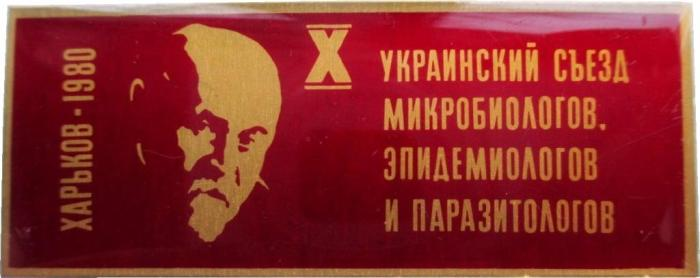 Было и такое. 1980 год. |Фото: newstracker.ru.