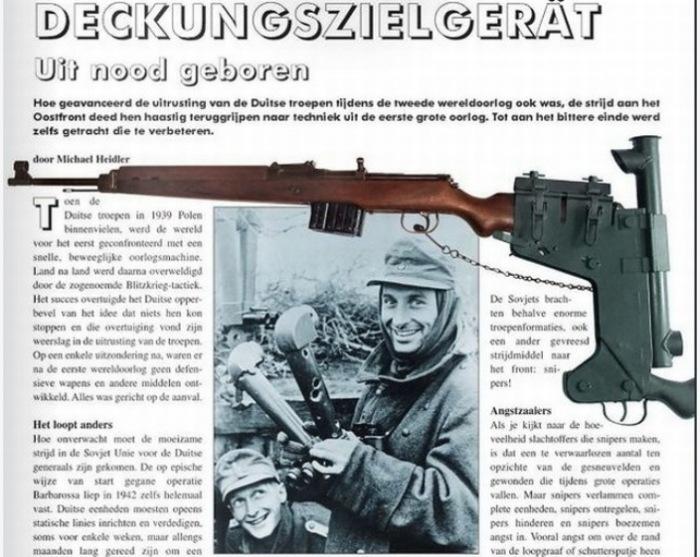 Пропагандистская публикация времен войны.