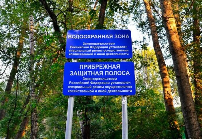 В идеальном варианте должны быть знаки. |Фото: fb.ru.