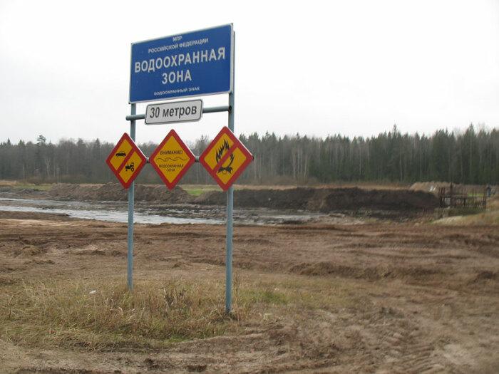 За нарушение зоны - серьезный штраф. |Фото: fb.ru.