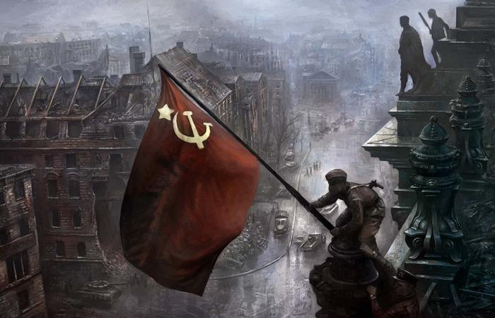 Вторая мировая война - 1939 - 1945 г.
