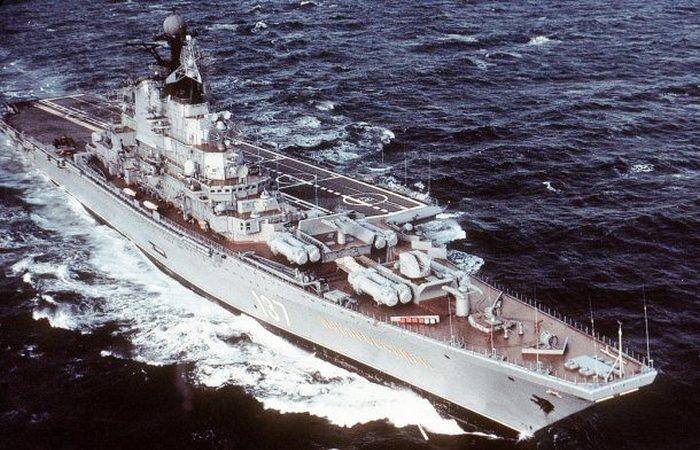 Авианосец «Киев».