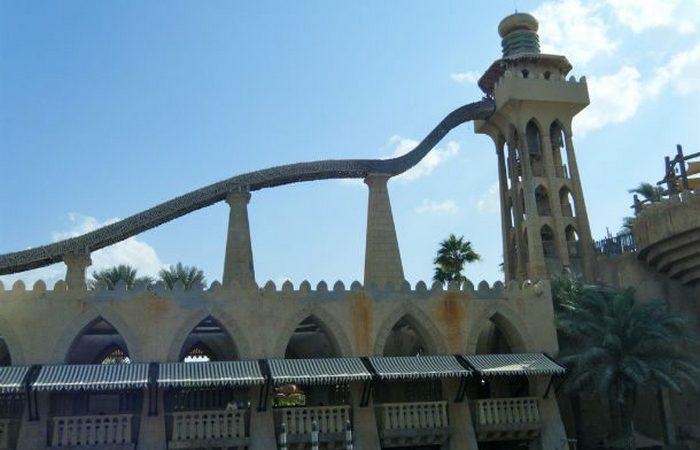 Водная горка: «Jumeirah Sceirah».