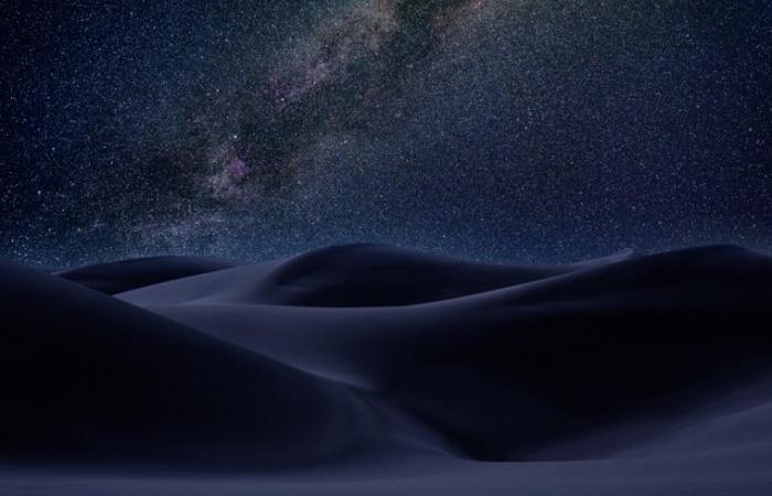 Хамистаган находится между центром Земли и Звездной Сферой.