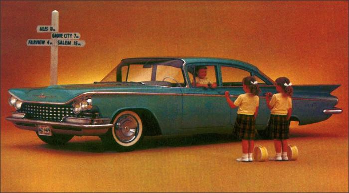 1959 Buick - автомобиль с бровями.