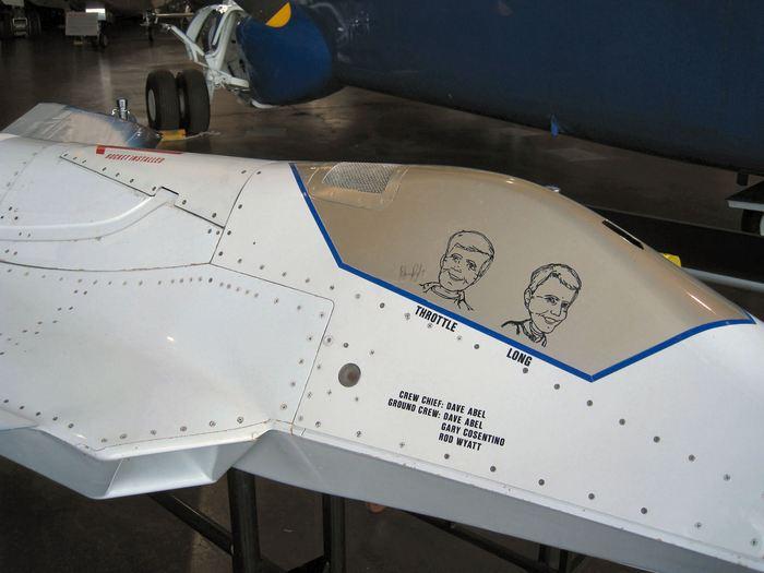 Кабина X-36.