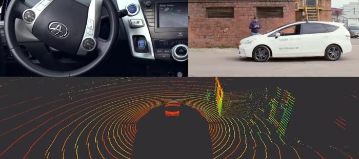 Автономный автомобиль от компании «Яндекс.такси».