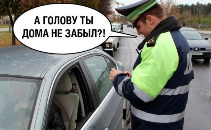 Совсем, как в школе. |Фото: chinacars24.ru.