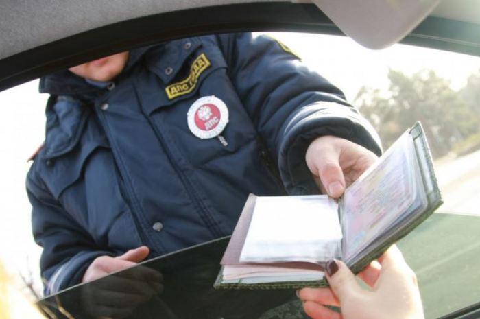 Забывать документы не стоит. |Фото: neauto.ru.