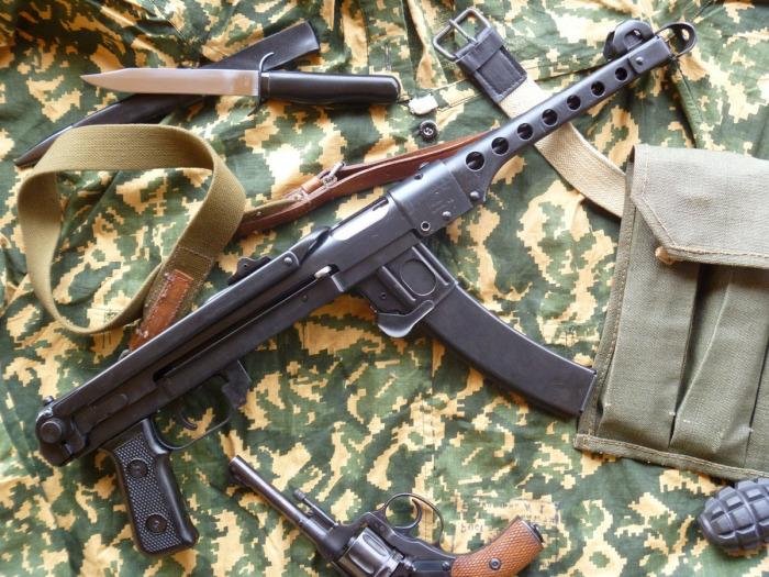 Полузабытый автомат. |Фото: war-time.ru.