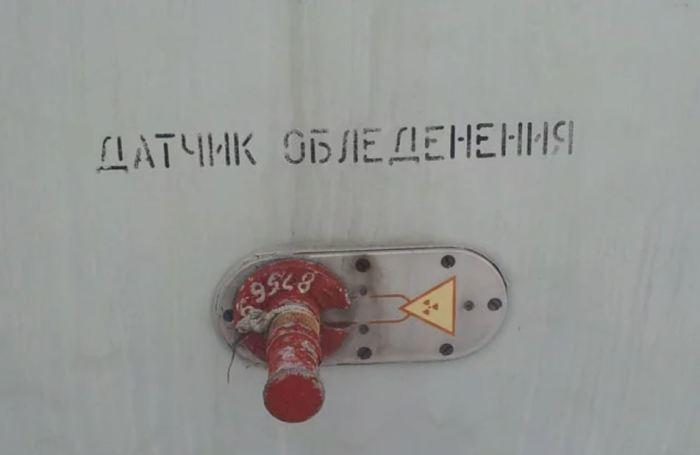 Вот виновник. |Фото: yandex.ru.