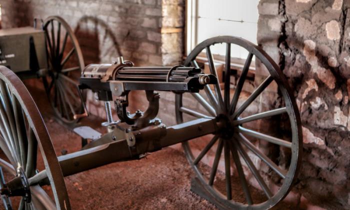 Та самая картечница. |Фото: yandex.by.