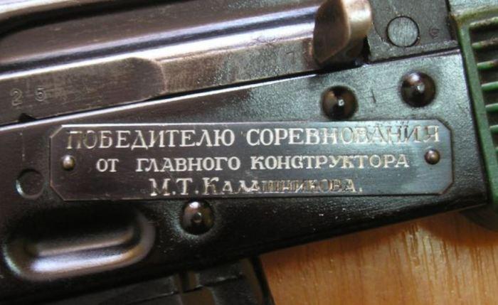 Еще один пример. |Фото: allzip.org.