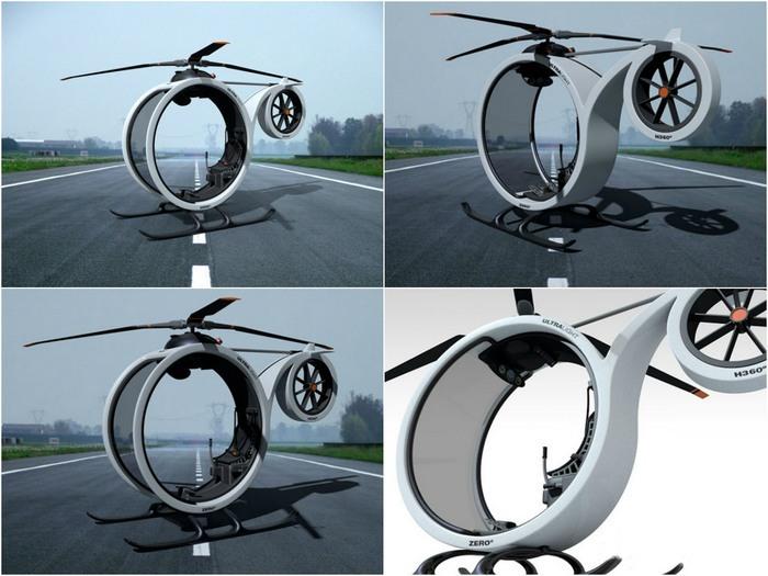 Вертолет ZERO.