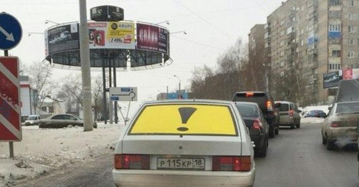 Такой знак крепить не надо. |Фото: drive2.ru.