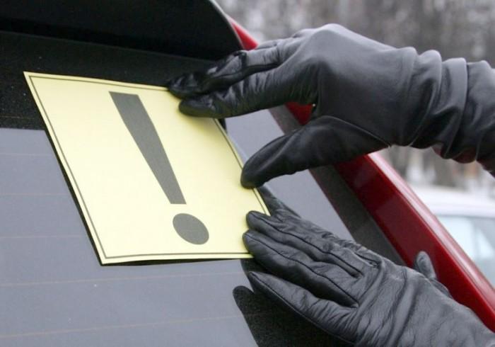 ГИБДД реже тормозит такие авто. |Фото: zr.ru.