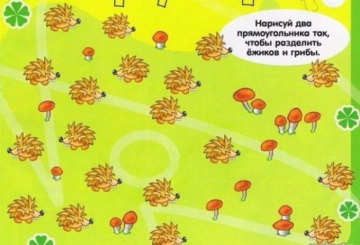 Ёжики - отдельно, грибы - отдельно