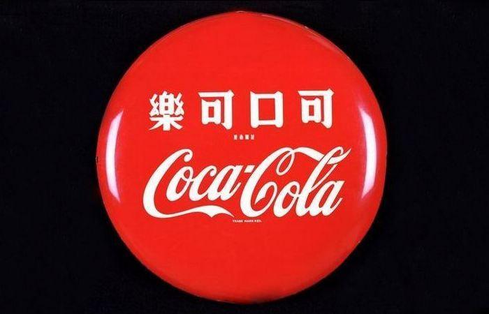 Удивительный факт о Coca-Cola: значение китайских иероглифов.