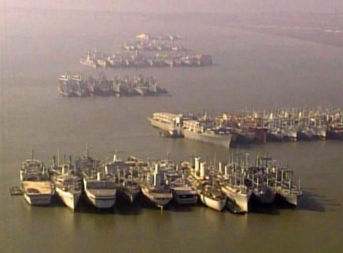 Примарний флот.