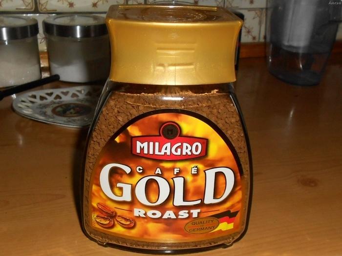 Milagro - кофе из России.