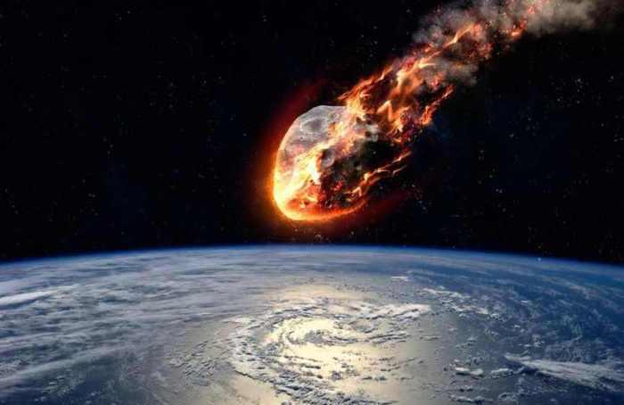 Опасный астероид.