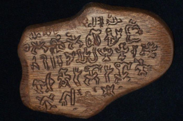 Письменность острова Пасхи.