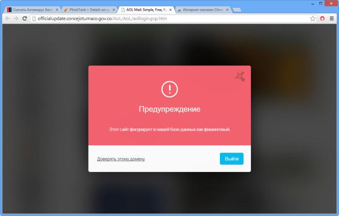 Ad-Aware и Avast-Free - защита в любом браузере.