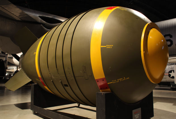 Макет бомбы Mark 6.