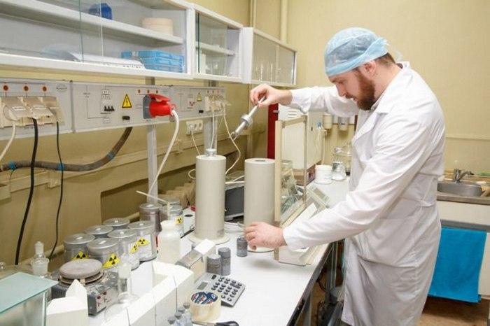 Изотопная лаборатория