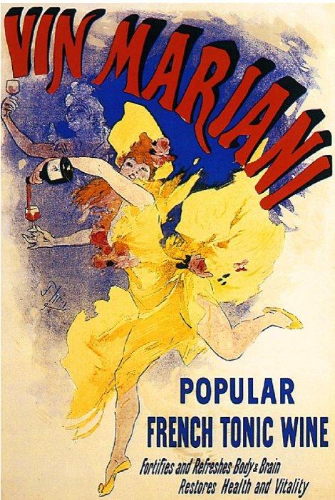 Рекламный плакат Coca Wine.