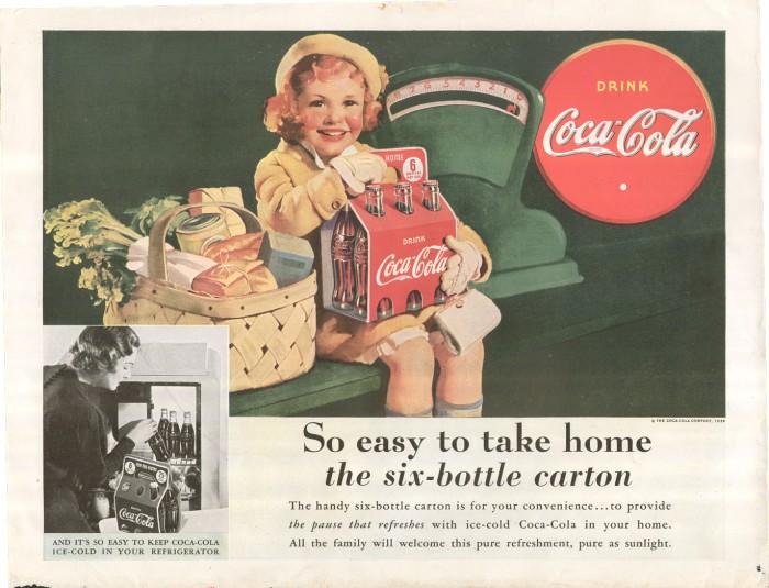 Coca-Cola - любимый напиток миллионов.