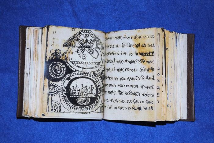 Кодекс Рохонци.