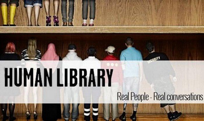 Забавный факт: живая библиотека.